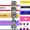 Thumbnail of related posts 044